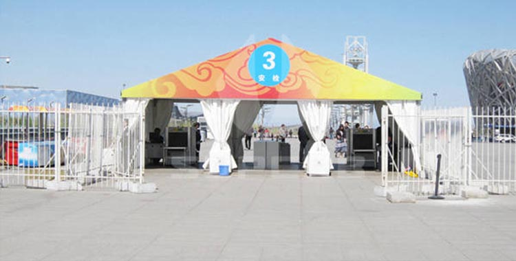 Small Size Modular Canopy Tent for Outdoor Event